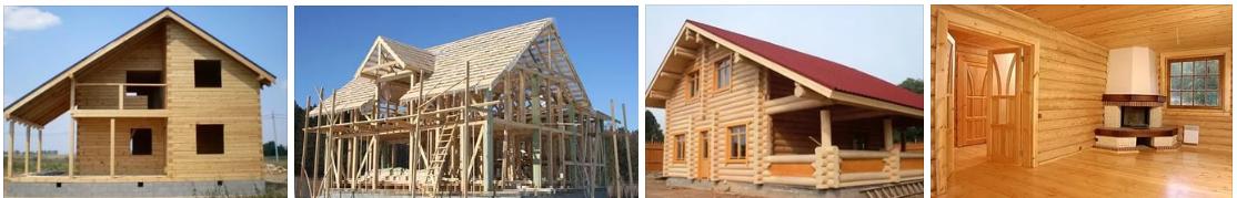 Строительство деревянных домов в Рязани и Рязанской области