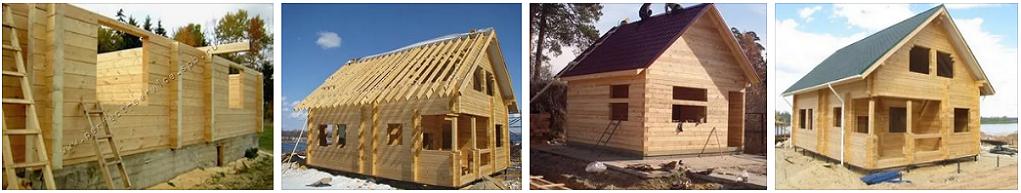 Строительство домов из бруса в Рязани и области