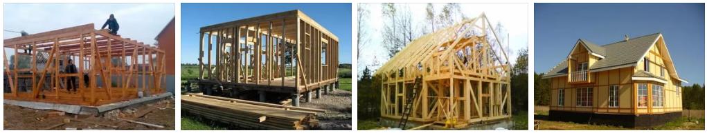Строительство каркасных домов в Рязани и области